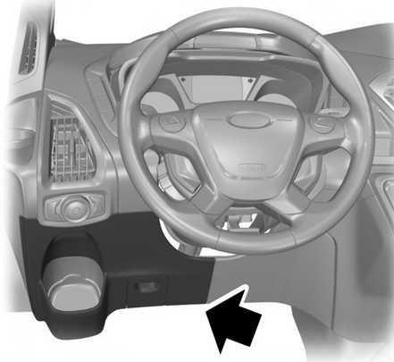 Расположение модуля управления кузовным оборудованием