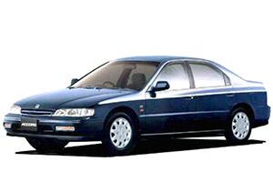 Honda Accord (1994-1997)
