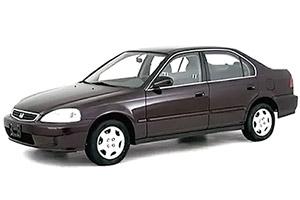Honda Civic (1996-2000)