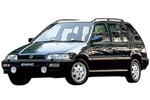 Honda Civic & CR-X (1984-1987)