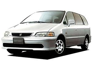 Honda Odyssey (1994-1999)