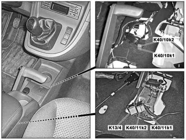 Interior relay