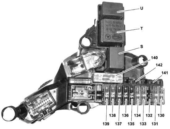 Модуль предохранителей и реле HYBRID