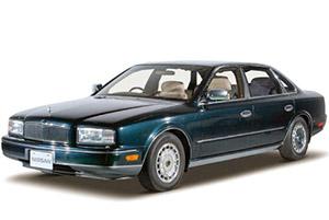 Nissan President (1990-1996)