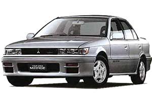 Mitsubishi Mirage (1989-1992)
