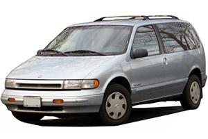 Nissan Quest (1993-1995)