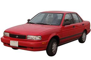 Nissan Sentra (1990-1994)