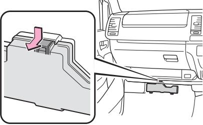 Расположение дополнительного блока предохранителей (RHD)
