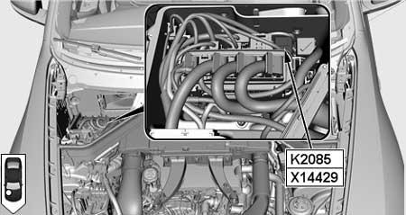 Реле нагрузки системы SCR (K2085)